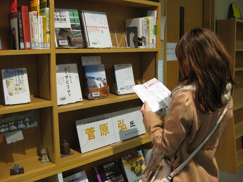 寄附金購入図書の展示